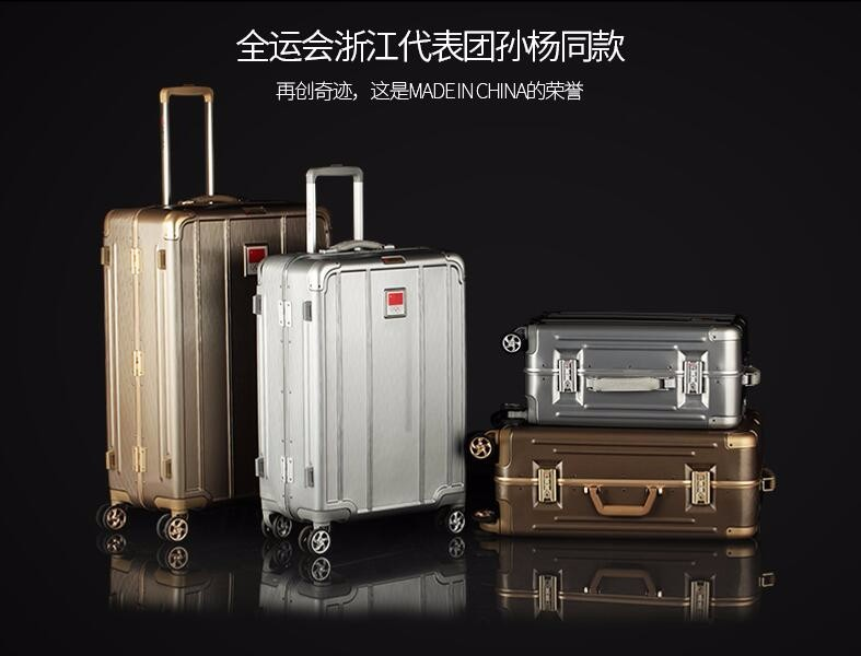 【臻元箱包】【包邮】JUSTREAL/臻元拉杆箱pc铝框行李箱 商务登机箱 万向轮密码旅行箱