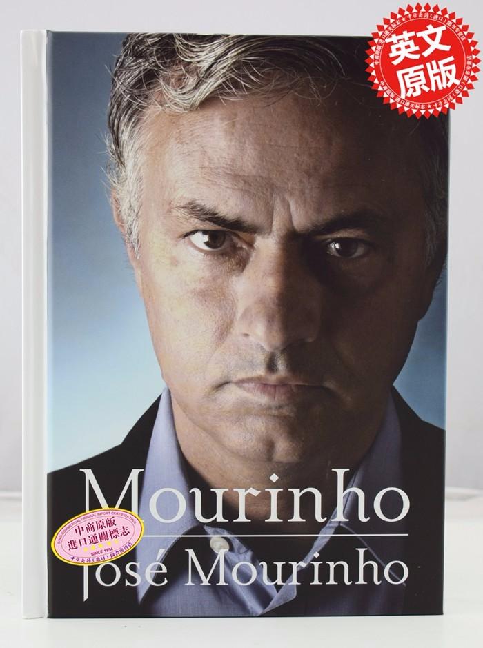 【中华商务】穆里尼奥 足球自传英文原版 英文版 Mourinho on Football曼联主教魔力鸟