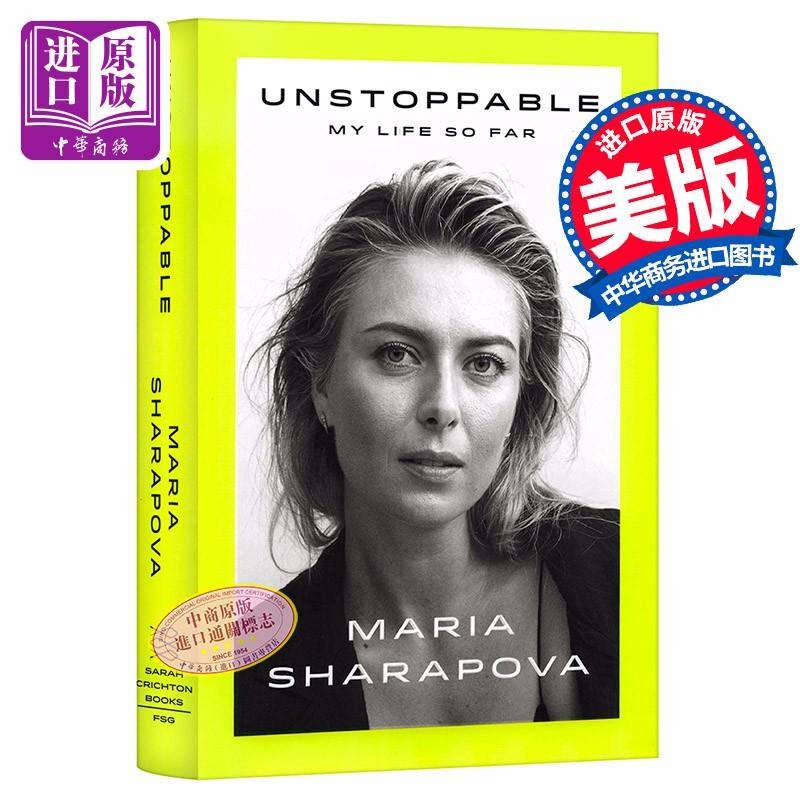 【中华商务】莎拉波娃自传 势不可挡 我至今的生活 英文原版 Unstoppable: My Life So Far 精装 Maria Sharapova