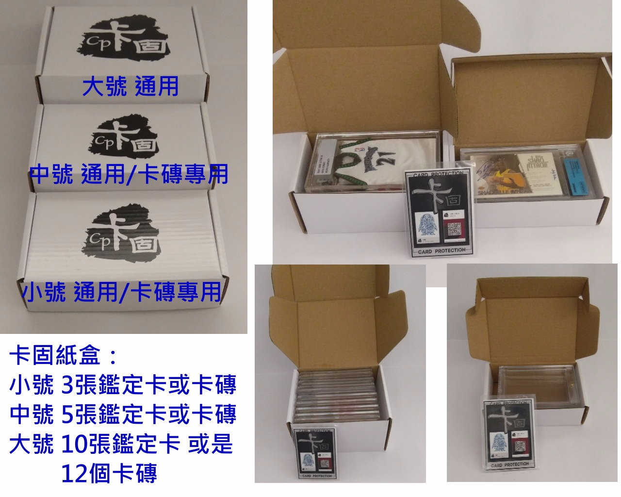 【卡固】CPPBMC 中号卡砖专用盒 可装5-6个卡砖