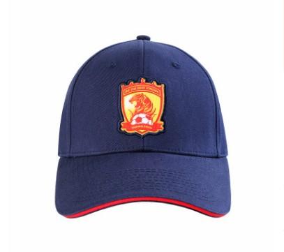 【孚德品牌】中超广州恒大时尚纯棉棒球帽户外运动遮阳帽