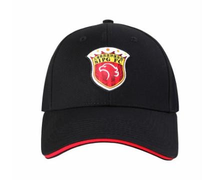 【孚德品牌】中超上海上港时尚纯棉棒球帽户外运动遮阳帽