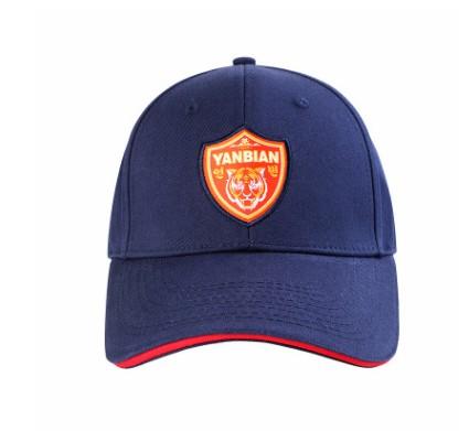 【孚德品牌】中超延边富德时尚纯棉棒球帽户外运动遮阳帽