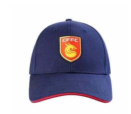 【孚德品牌】中超河北华夏幸福时尚纯棉棒球帽户外运动遮阳帽