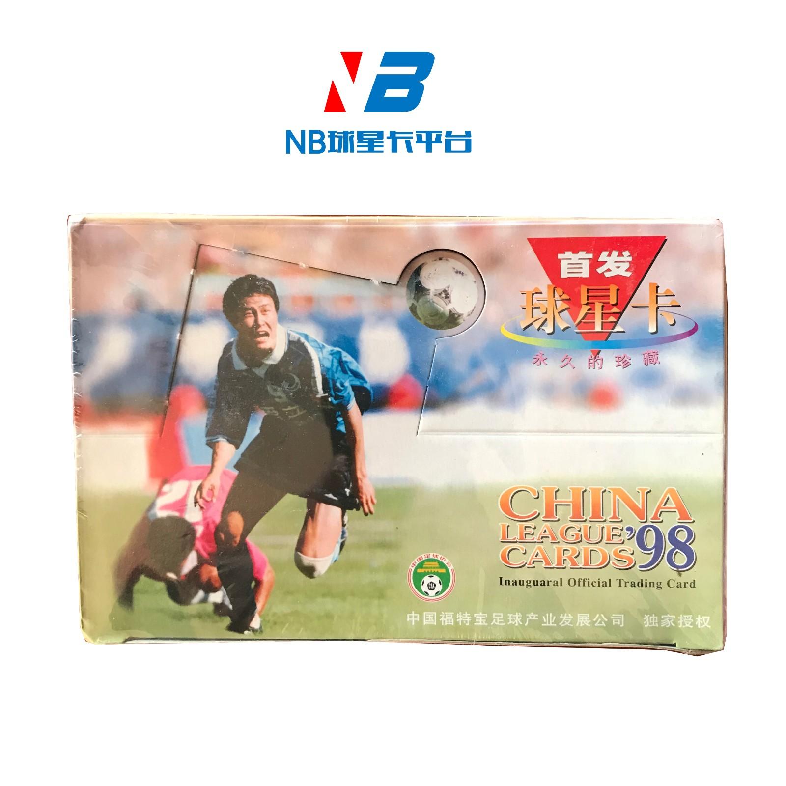 【夏天】福特宝 1998元年 中国足球 甲A联赛 原盒