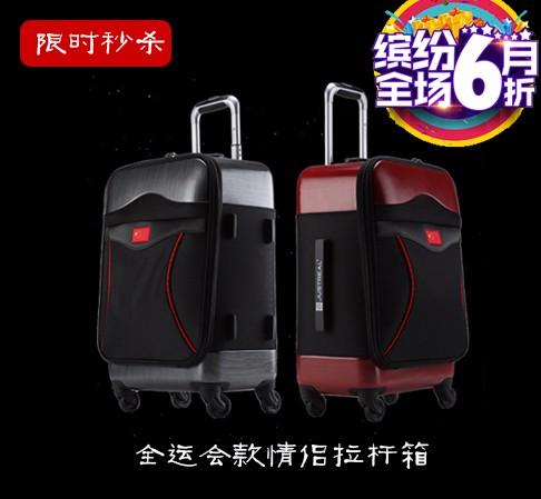 【臻元箱包】【包邮】JUSTREAL/臻元行李箱女箱子 拉杆箱万向轮旅行箱皮箱20寸密码箱男