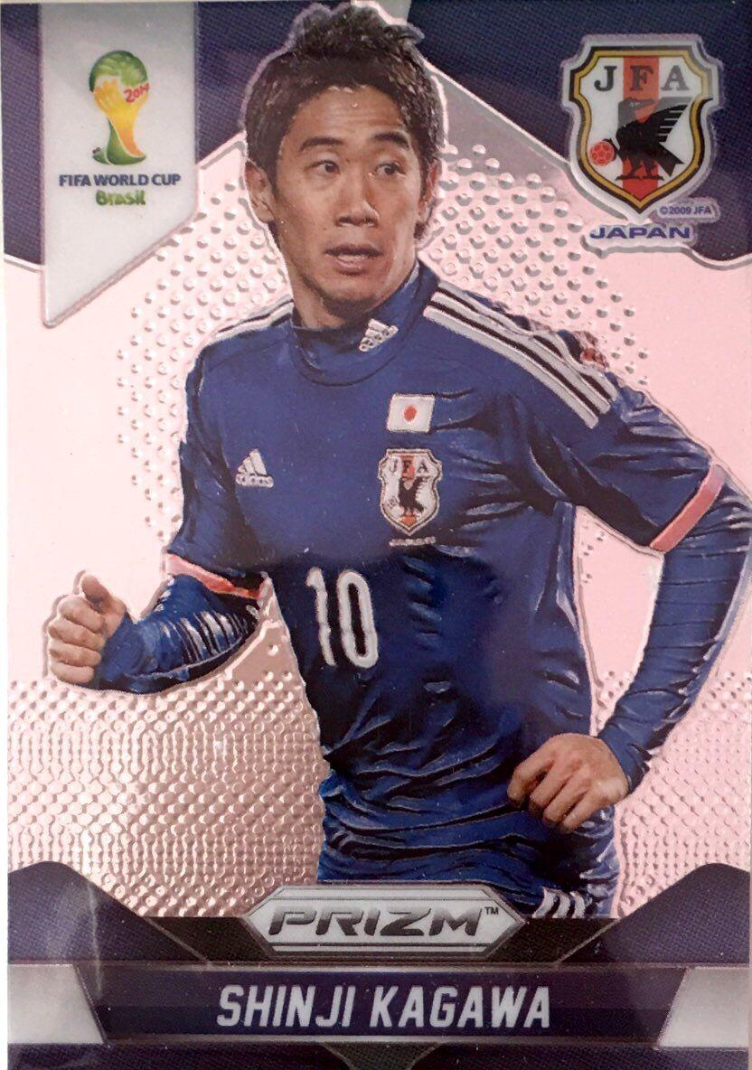 【普拉蒂尼】2014Panini帕尼尼巴西世界杯足球球星卡Shinji Kagawa香川真司日本NO.200普卡