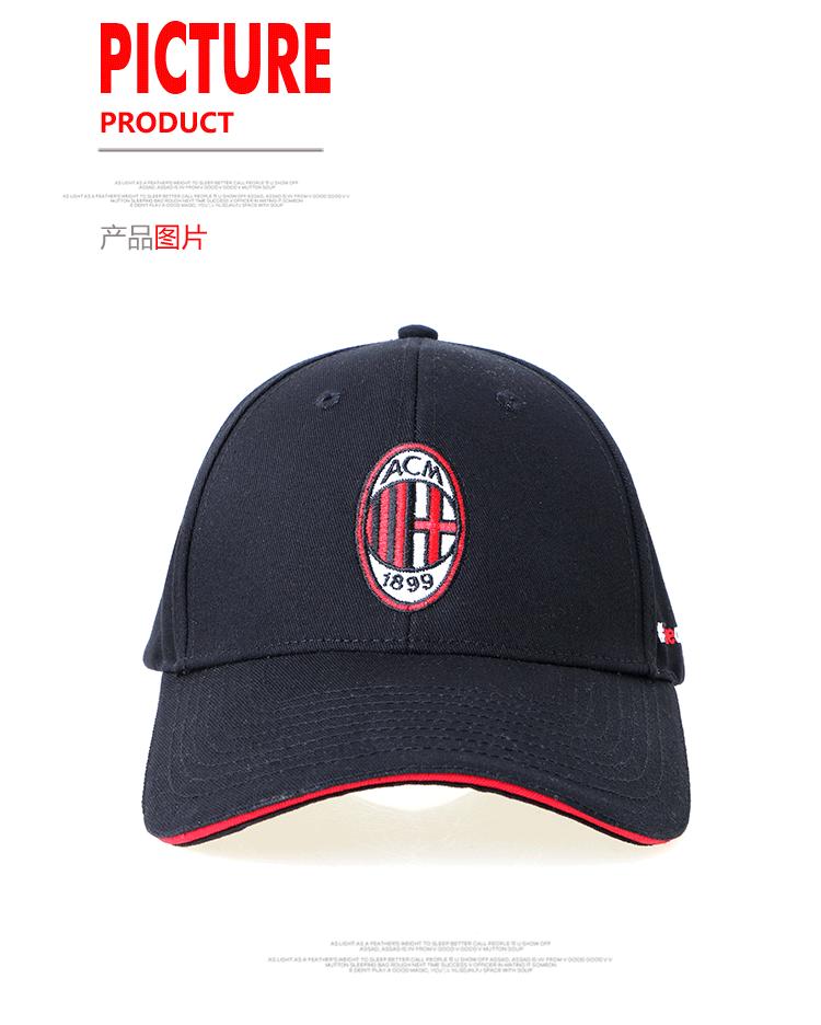 【孚德品牌】AC米兰黑色队徽LOGO时尚休闲棒球帽春夏户外遮阳帽球迷礼物纪念品