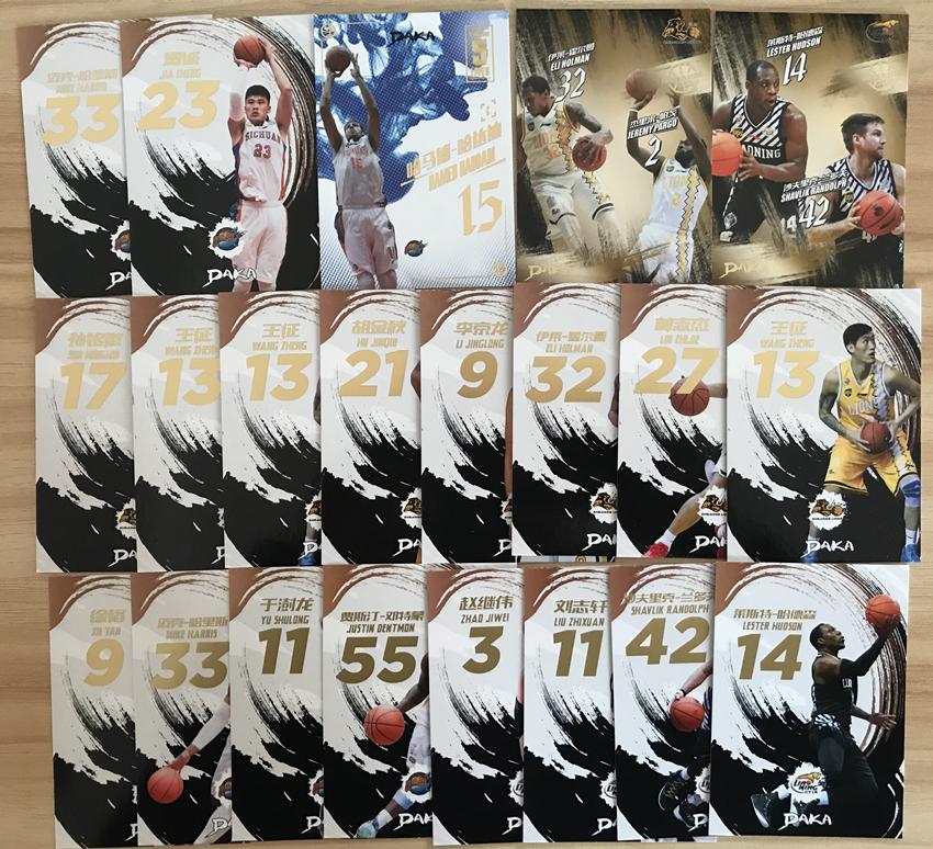 【愤怒的大北极熊】达咖 CBA15-16赛季球队  打包21张 z3