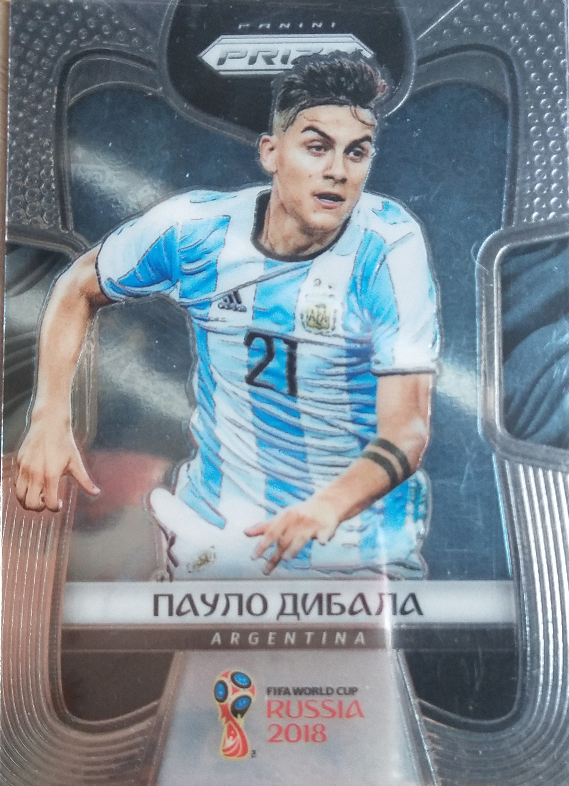 【自若清风】2018Panini帕尼尼俄罗斯世界杯球星卡Paulo Dybala迪巴拉阿根廷俄语变异NO.10普卡