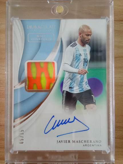 [开心就好] 2019 Panini Immaculate足球 球星卡 马斯切拉诺 Javier Mascherano 阿根廷 5/15 球鞋签字卡